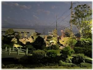 庭園の長寿橋