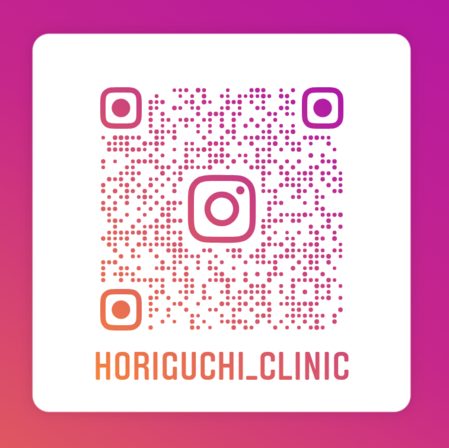 Instagramタグ